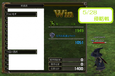 2012052802.png