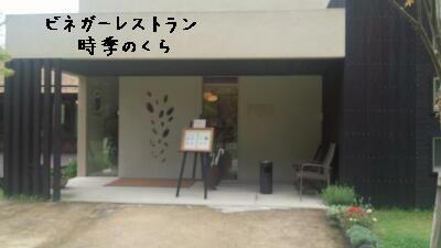 0628F.jpg