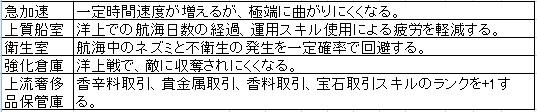 20121205-0.jpg