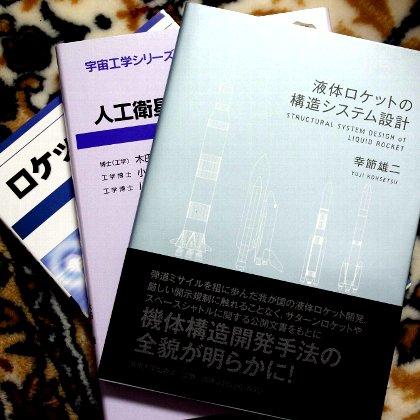 20141015books03.jpg