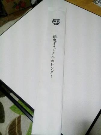 2153.jpg