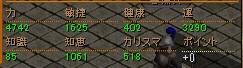 740狩りステ