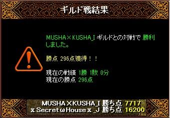 6・12MUSHA×KUSHA様