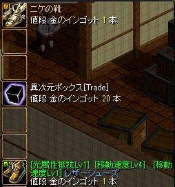 ニケ異次元2