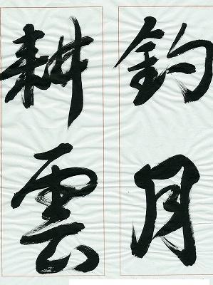 2-IMG_0001_NEW-suzuki-.jpg