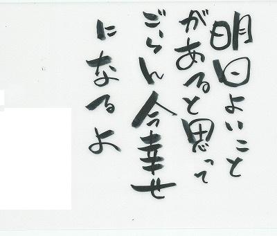 003ryuusa (8)