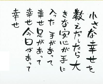 003ryuusa (1)