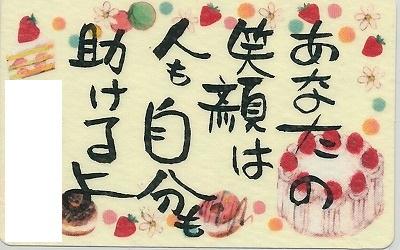 003ryuusa (6)