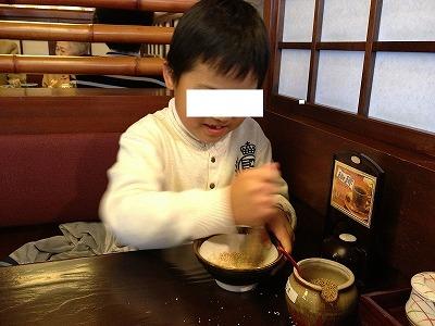 IMG_49059.jpg