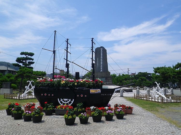 久里浜ペリー公園