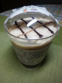 20131022コーヒーゼリー