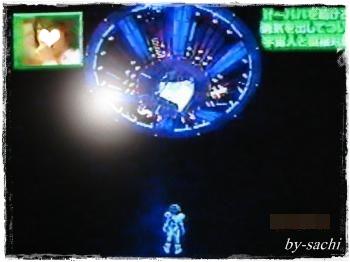大野宇宙人3