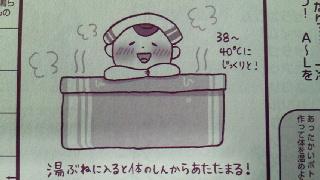 2012112211220002.jpg