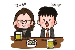 蜷咲ァー譛ェ險ュ螳・11_convert_20121123200344
