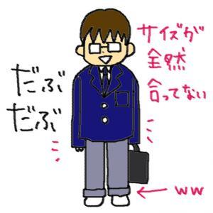 dabudabu_convert_20120425170237.jpg