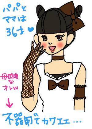 haruna_convert_20120914012633.jpg