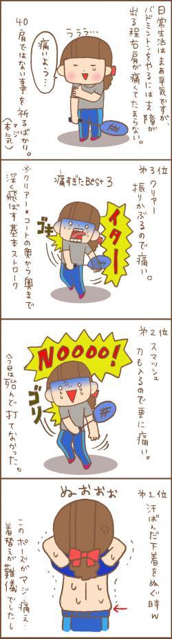 manga3_convert_20120627002042.jpg