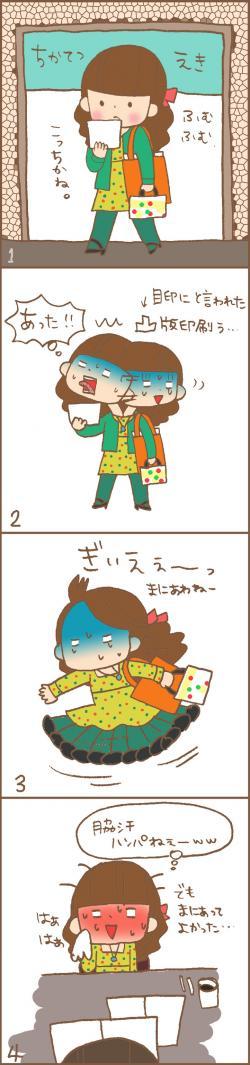 manga_convert_20120619182953.jpg