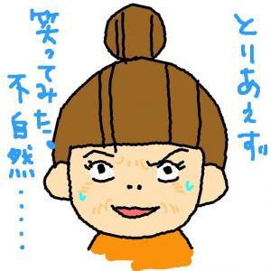 warau_convert_20120914024531.jpg
