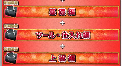 姫乃式人生逆転4