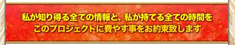 姫乃式人生逆転5