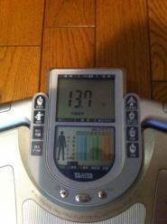 体脂肪率0703