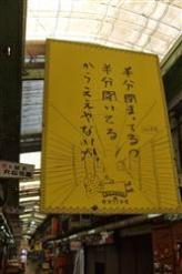 電通が作ったポスター