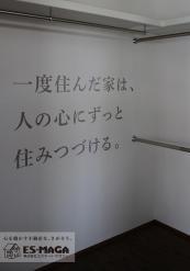 エステート-03