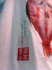 宮本さんポスター2