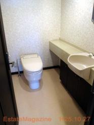 ライオントイレ