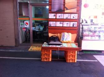 100円商店街5