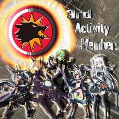 Activityatumari.jpg
