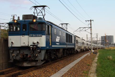 IMG_9351.jpg