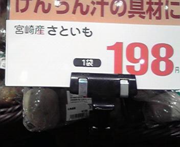 2012102115390001.jpg