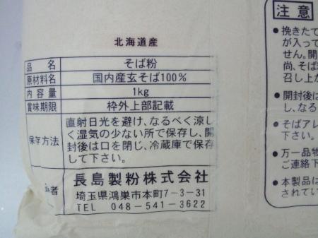 2012110913520000.jpg