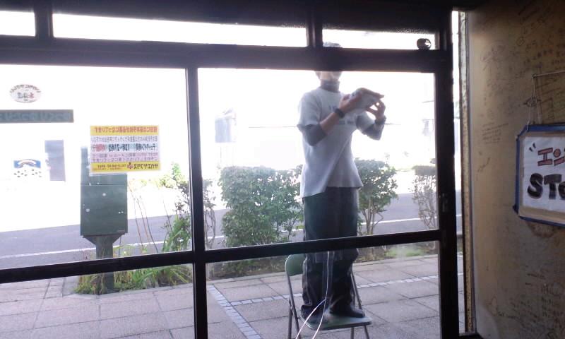 ライダーハウス大掃除4