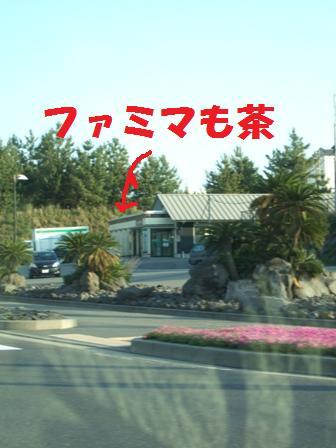 blog3436.jpg