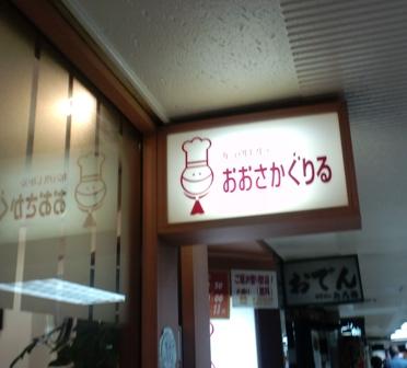 blog4411.jpg