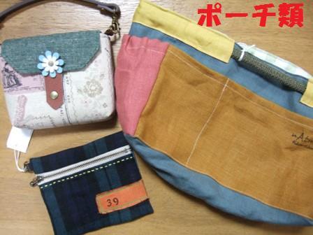 blog4625.jpg