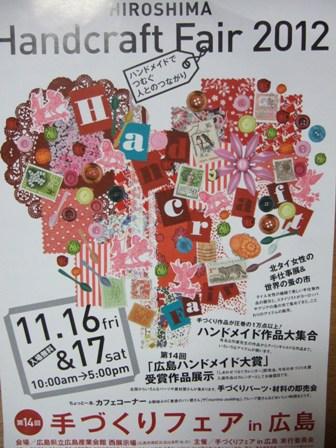 blog4626.jpg