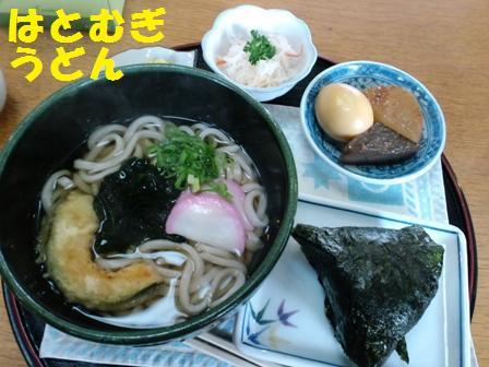 blog4639.jpg
