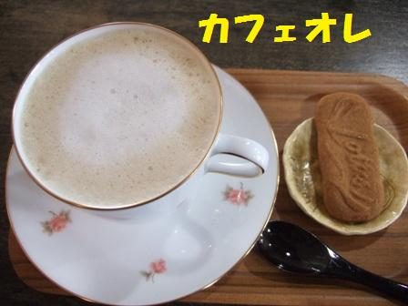 blog4879.jpg