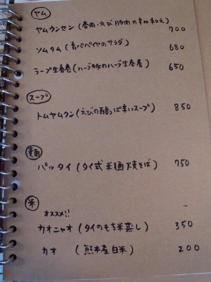 コピー ~ 画像 151