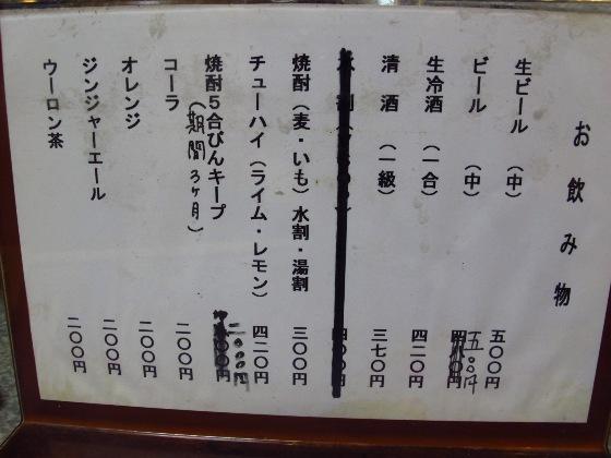 コピー ~ 画像 208