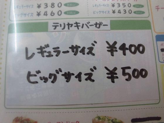 コピー ~ 画像 100