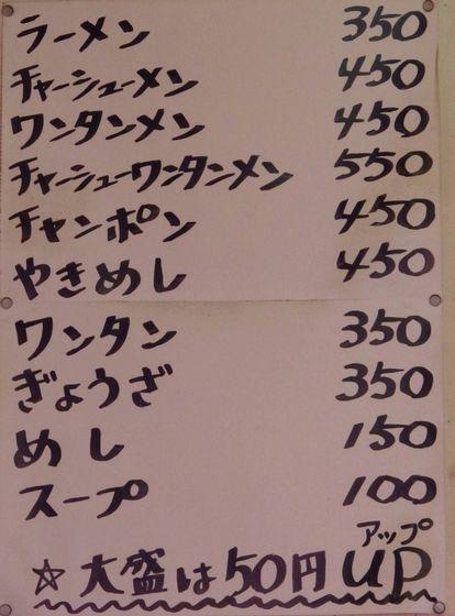 コピー ~ 画像 087