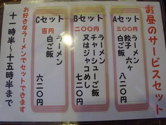 コピー ~ 画像 099