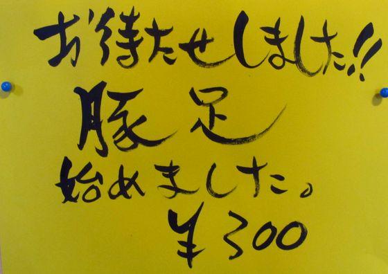 コピー ~ 画像 017