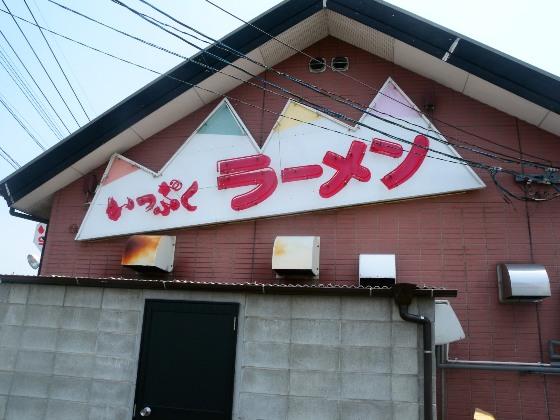 コピー ~ DSCN9462