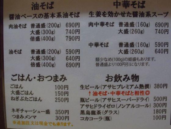 コピー ~ 画像 085